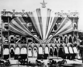 Utah's statehood celebration, 1896. Banner and bunting draped on the ZCMI building facade.